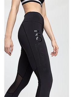 Women's active leggings SPDF205 - black
